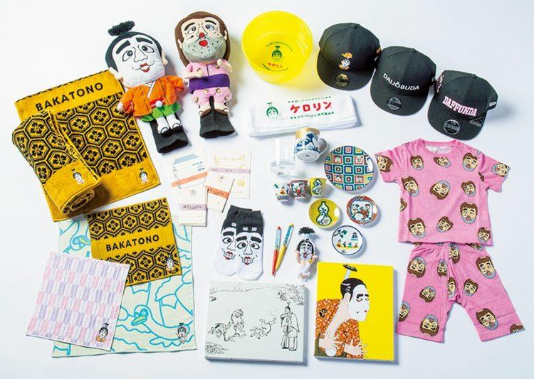 志村さんが愛した有名ブランドとのコラボ商品も