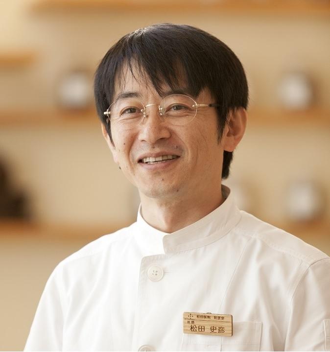 日本で初めて「薬やめる科」を設立した松田史彦院長