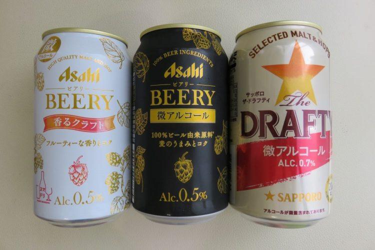 注目を集める「微アルコールビール」