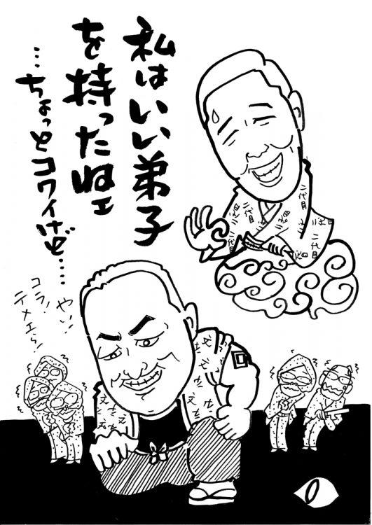 橘家文蔵の『飴売り卯助』に注目(イラスト/三遊亭兼好)