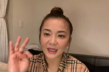結婚を発表した華原朋美(写真は昨年12月3日のYouTubeより)