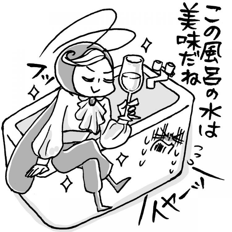 イラスト/サヲリブラウン