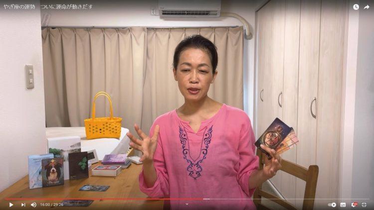 『Mayu1111』(YouTubeより)