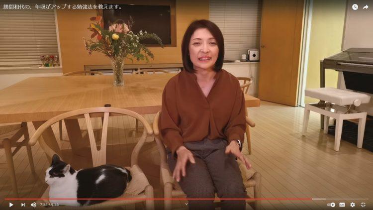 『勝間和代が徹底的にマニアックな話をするYouTube』(YouTubeより)