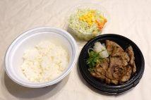 松屋『アンガス牛焼肉定食』と吉野家『黒毛和牛重』 牛丼店の未来はどうなる?