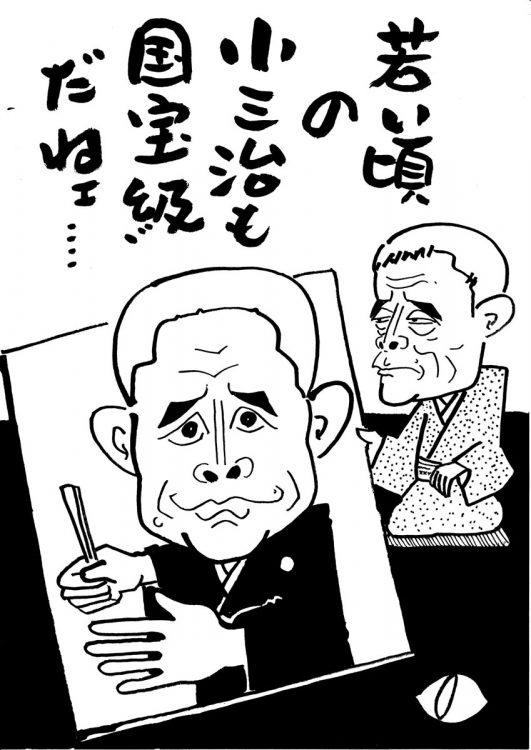後年の芸風とはひと味違う柳家小三治(イラスト/三遊亭兼好)