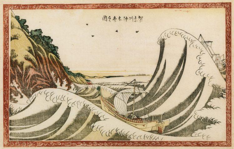 本牧の岬(神奈川県横浜市)あたりを描いたものとされる葛飾北斎の『賀奈川沖本杢之図』(C)Forward Stroke