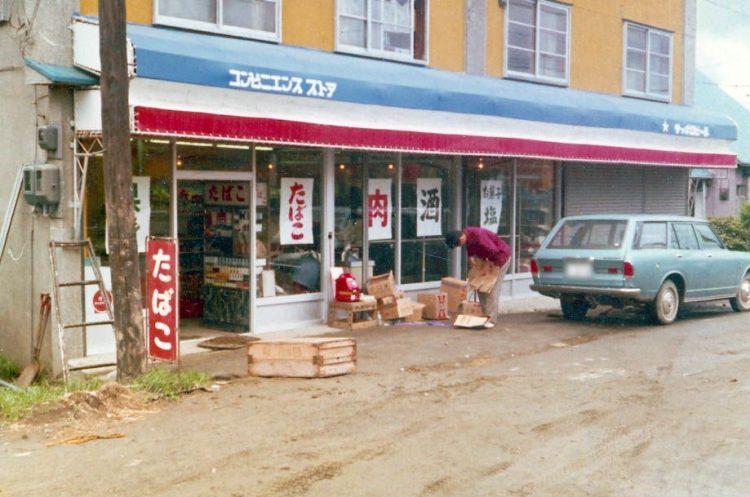 セイコーマート1号店のオープン当時(写真提供/セイコーマート)