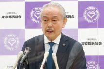 東京都医師会の尾崎治夫会長(時事通信フォト)