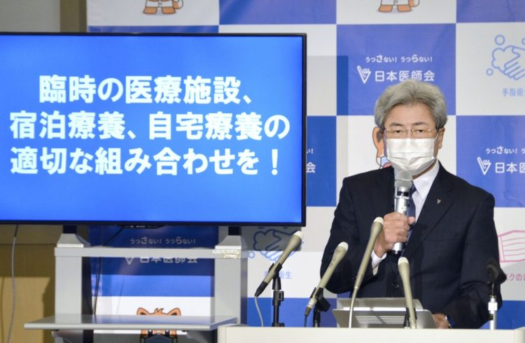 日本医師会には医療関係者からも疑問の声が(写真/共同通信社)