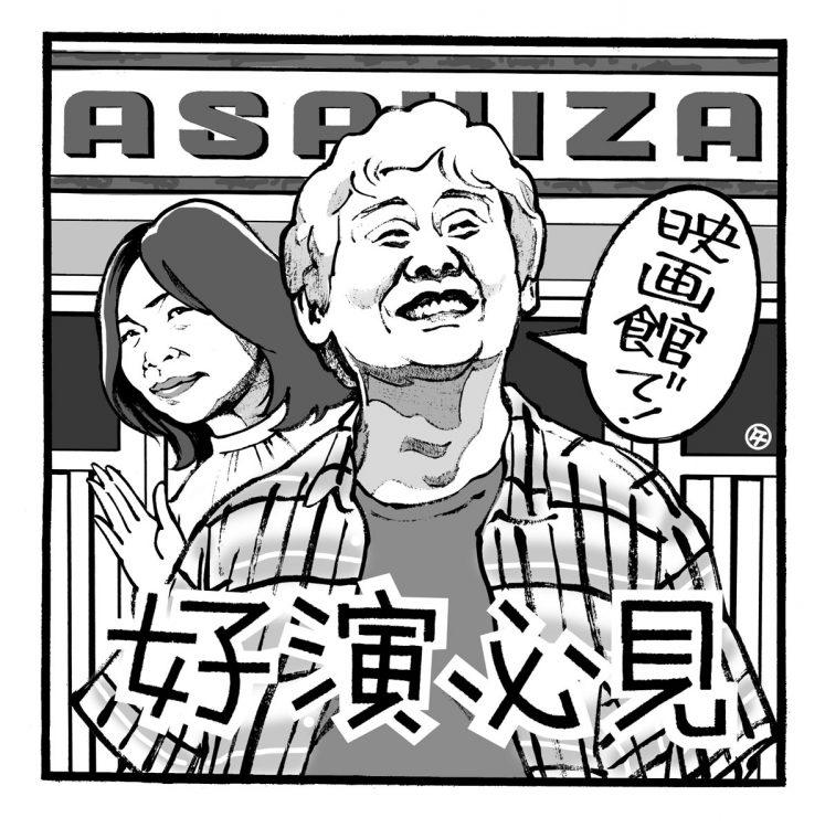 """大久保佳代子が""""いい出汁""""を出している"""