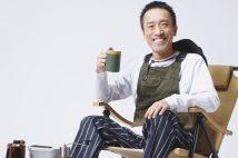 筧利夫・59歳が挑戦する「ワークマンコーデ」