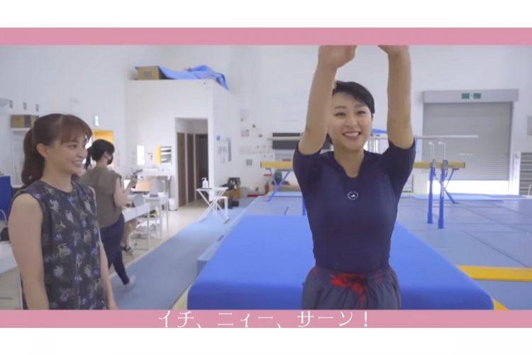浅田舞 すっぴん&ボディラインくっきりも厭わないYouTubeの挑戦