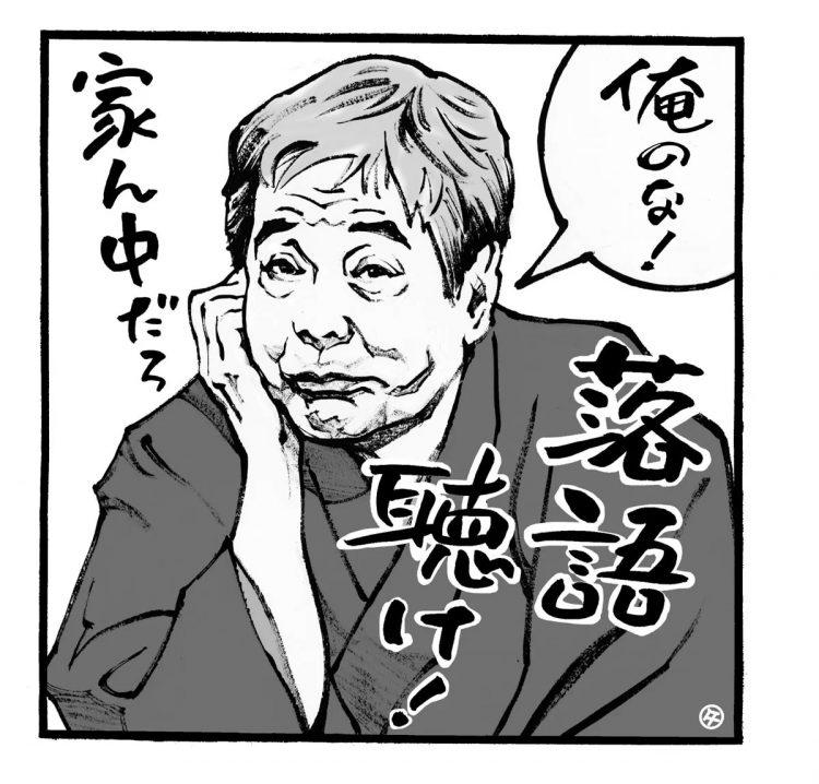 立川談志が亡くなってからもう10年