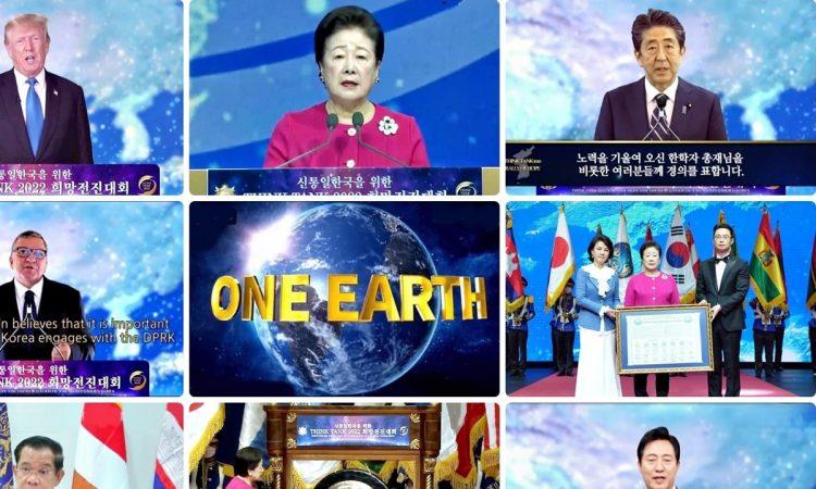 安倍晋三氏がビデオメッセージを寄せた9月12日に開いた集会「希望前進大会」