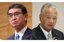 甘利明議員がどうしても河野太郎氏を勝たせたくない「積年の恨み」