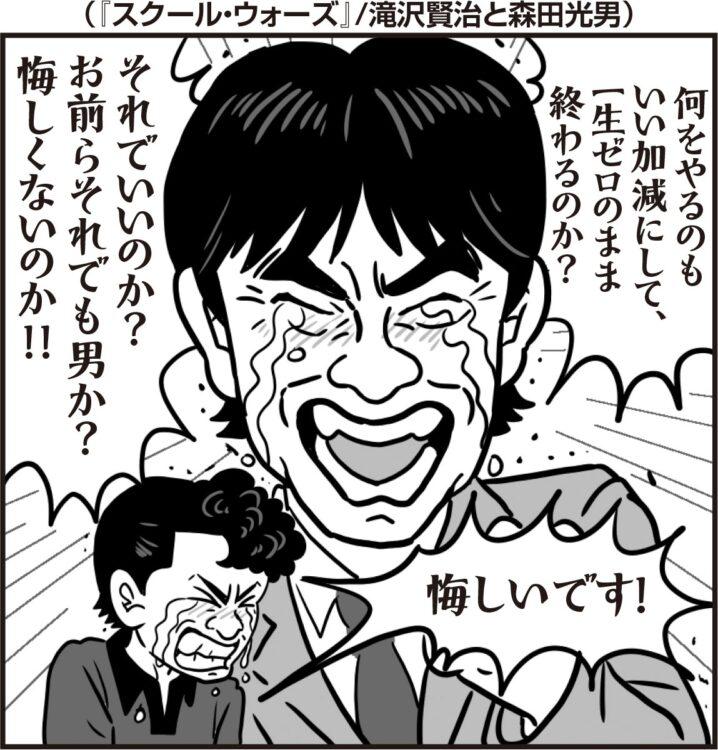 イラスト/にゃむ子
