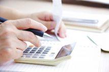 住居費の削り方 家賃交渉は5月と11月、ローンは低金利の今が乗り換え時