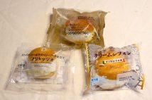 丸いパンにたっぷり生クリーム コンビニ3社の「マリトッツォ」食べ比べ