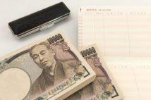 年110万円の「暦年贈与」に見直し議論 「駆け込み贈与」にもリスク