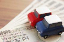 """マイカーのコストは週2万円の試算も """"貸し出し""""すれば維持費のカバー可"""