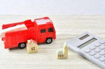 今後の保険料アップは必至 災害頻発時代の「火災保険」の見直しポイント