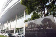 中国はなぜ北京に証券取引所を新設するのか 本土「第3の取引所」の狙い