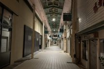 緊急事態宣言慣れした東京とは大違い!「まん防」初体験の地方都市の真面目さ