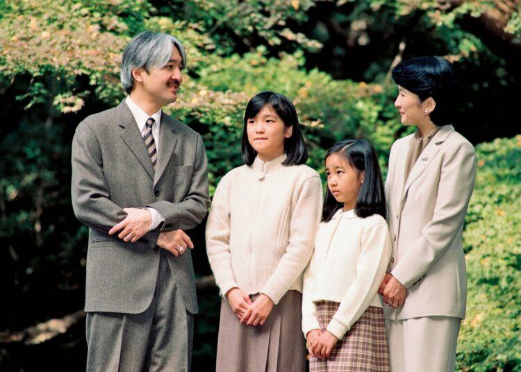 秋篠宮さまと眞子さまは私的旅行に出かけることも(写真/宮内庁提供)