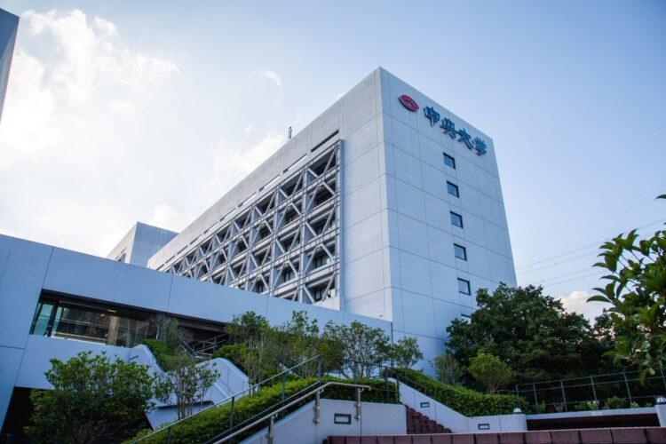 中央大学・多摩キャンパス(東京都八王子市)