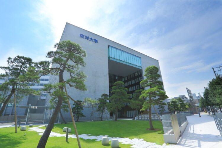 東洋大学・白山キャンパス(東京都文京区)