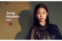 世界的ヒットとなったNetflixオリジナルドラマ『イカゲーム』でヒロインを務める韓国人女優のチョン・ホヨン(本人公式サイトより)