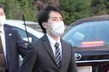 小室圭氏が外出した